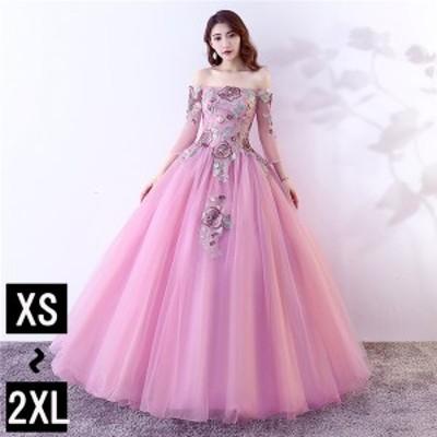 カラードレス ウェディングドレス ロングドレス 袖あり パーティードレス 演奏会用ドレス 小さいサイズ ピアノ 発表会 豪華なドレス 成人