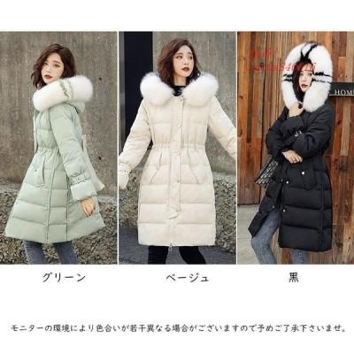 ダウンコート レディース ロング ダウンコート レディース 裏起毛 レディース ダウンジャケット 冬服 軽い 上品 コート 女性 大人 ギフト