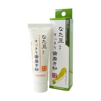 【あわせ買い1999円以上で送料無料】三和通商 なた豆 矯味 すっきり歯磨き粉 お試しサイズ 30g