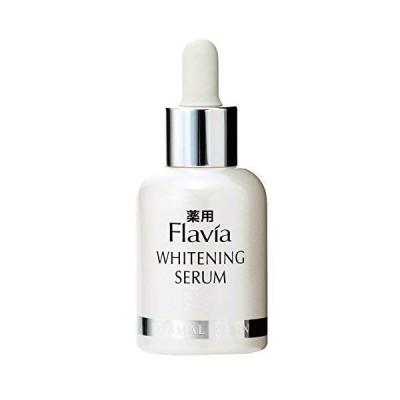 フォーマルクライン 薬用 フラビア ホワイトニングセラム 30ml 美白 美容液