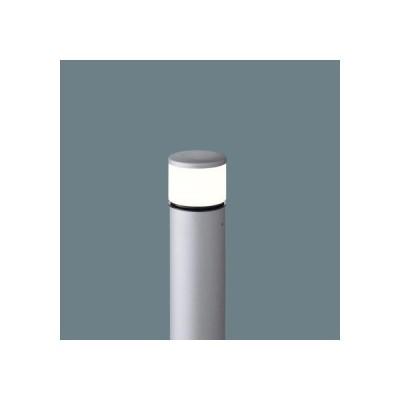 パナソニック 地中埋込型 LED(電球色)エントランスライト 【ガラスグローブ】乳白つや消し 【ステンレスポール】シルバーメタリック 【遮光板】シルバ
