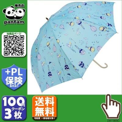 送料無料|VIVID-FLOW 耐風設計UMBRELLA 長傘 58cm 夢みるペンギン LB-2005 グリーン|b03