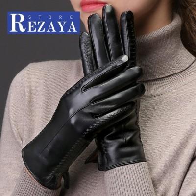本革手袋 レディース グローブ レザーグローブ レザー手袋   おしゃれ  韓国風   glove バイク手袋 バイクグローブ レーシンググローブ
