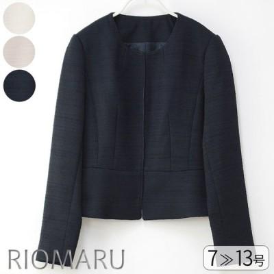 ジャケット レディース 入学式 春  (7〜13号)サイドリング ツイード ノーカラー 長袖ジャケット (jk)(hw)