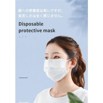 マスク 50枚入り売り尽くしセール 期間限定 最安値挑戦使い捨て あり 白 三層構造 ホワイト 立体型 大人用 赤字覚悟使いきり 箱なし