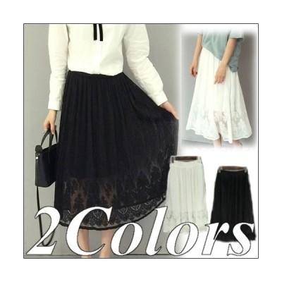 レディース ギャザースカート KL KL 黒 レース ロングスカート 大きいサイズ 春 春物 春夏ボトム パンツ KL03