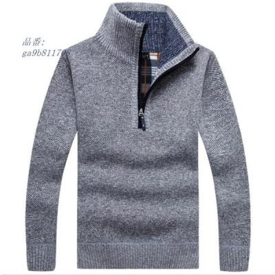 4色 メンズ ニット ケーブル編み お兄系 カジュアル 個性 トップス 無地 セーター 厚手 秋冬 暖かい 立て襟 ケーブル 長袖