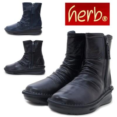 Herb ハーブ  FD1061 レディースショートブーツ 本革 ローヒール 日本製 4E EEEE ワイド幅広 ファスナー式 チャック  防寒 秋冬 暖かい 歩きやすい 疲れない