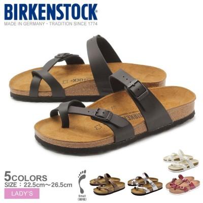 ビルケンシュトック サンダル マヤリ MAYARI レディース 細幅タイプ シューズ ビーチ コンフォートサンダル BIRKENSTOCK 靴 ブランド