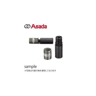 アサダ(Asada) ニップルマックス 36100