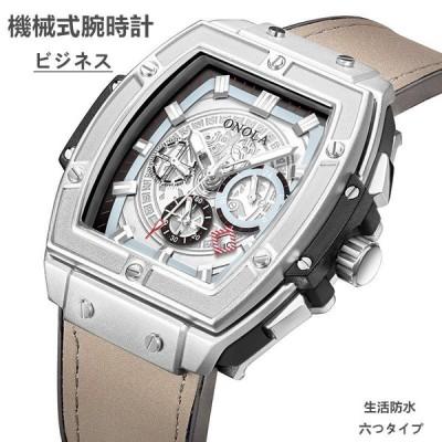 腕時計 メンズ ダイバーズウォッチ スポーツウォッチ 30m 防水 デジタル時計 デジタル 時計 アウトドア 機械式時計