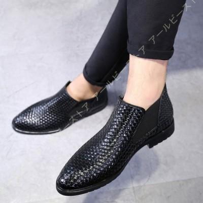 ビジネスシューズ サイドゴアブーツ 革靴 紳士靴 メンズ ドレスシューズ ブーツ ビジネス ドレス 紳士 シューズ 靴 皮靴 結婚式 履きやすい 冠婚葬祭 スーツ