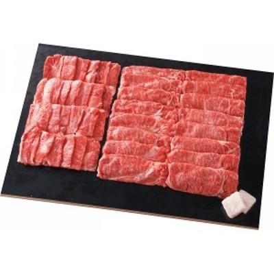 【送料無料】山形牛 すき焼き&しゃぶしゃぶ&焼肉用肩ロースセット(1.2kg)【代引不可】【ギフト館】