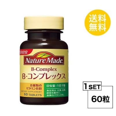 ネイチャーメイド ビタミンBコンプレックス 60日分 (60粒) 大塚製薬 サプリメント nature made
