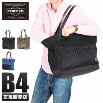 レビューで追加+5%|吉田カバン ポーター ブリッジ トートバッグ メンズ キャンバス 大きめ 大容量 A4 B4 PORTER 193-04059