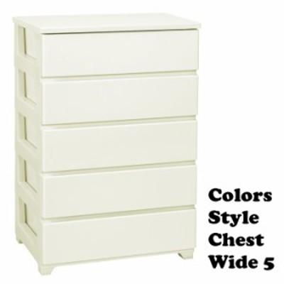 チェスト カラー チェスト ワイド 5段 おしゃれ 引き出し 収納ボックス 収納ケース タンス 衣類収納 収納 eia-0402