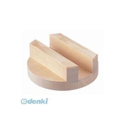 [AKB0918] 小釜専用 木蓋 18 (釜16用) 4582222523049