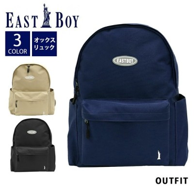 【予約商品】EASTBOY イーストボーイ リュック メンズ レディース ベーシックデイパック 大容量 20L 通学 通勤 a4 軽量 軽い 旅行 バッグ