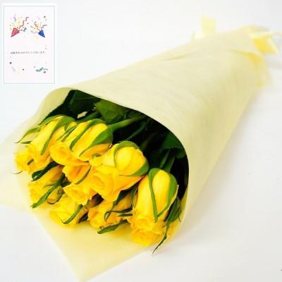 ギフト バラ花束10本(黄色)「お誕生日おめでとう。」