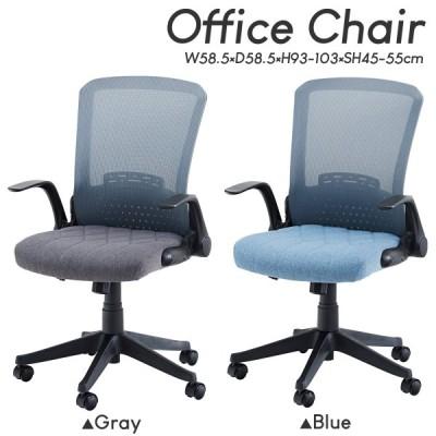 オフィスチェア パソコンチェア 椅子 デスクチェア PCチェア ワークチェア オフィス 学習椅子 OAチェア おしゃれ メッシュ イス いす 新生活 ofcl-31