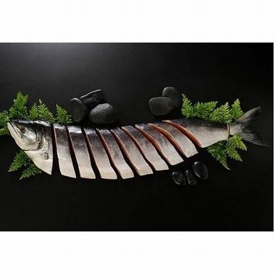 【北海道根室産】時しらず鮭半身姿切身900g A-42076
