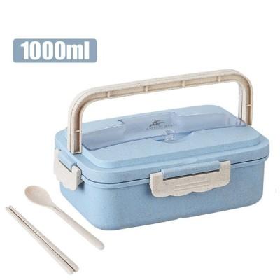 学生ポータブル麦わら環境弁当箱電子レンジ加熱シール新鮮な弁当箱食器ギフトプロモーション1000ML北欧ブルー小麦食器付き
