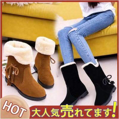 3色 雪対策 通勤用 防滑 韓国風 あったか 防寒 防滑の綿靴 柔らかい 無地 ショートブーツ ショート スノーシューズ