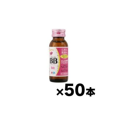 (第3類医薬品) エーザイ チョコラBBドリンクビット 50ml×50本