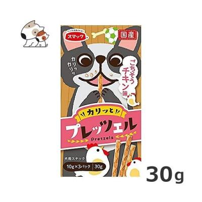 スマック プレッツェル チキン味 30g