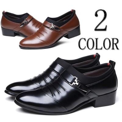 メンズ 靴 ビジネスシューズ 紳士靴 革靴 通勤 フォーマル  レザー  通気性 軽量 大きいサイズ 快適 歩きやすい