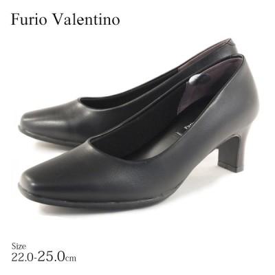 furio valentino フリオバレンチノ パンプス スクエアトゥリクルートパンプス 45-6451 リクルート フォーマル 冠婚葬祭 4E