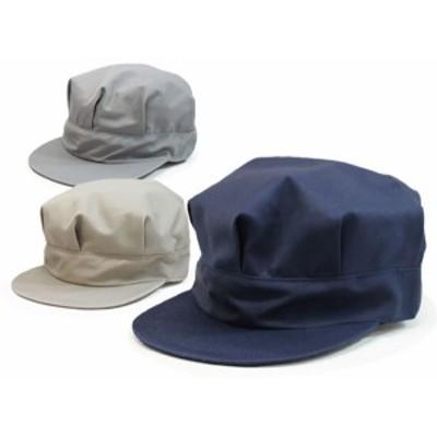 作業帽 大きいサイズ 大きい帽子 M~2L 最大60cm 八角 ワ ークキャップ exas