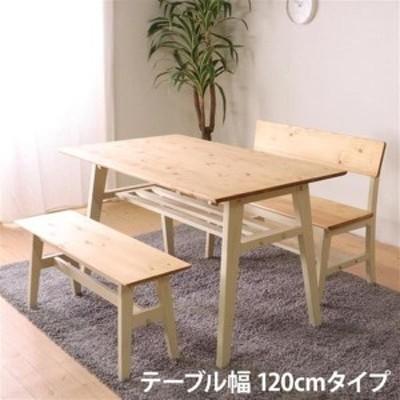 3点セット ダイニングテーブルセット ホワイト ベンチ 椅子 テーブル 幅120