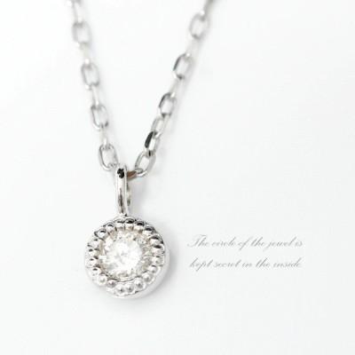 人気の1粒ダイヤデザイン★K18ゴールド・シンプル1粒ダイヤモンド(0,1ct)ネックレス