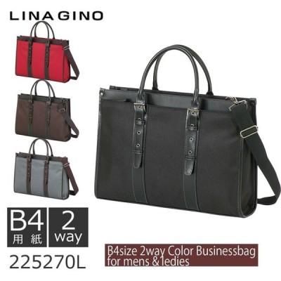 リクルートバッグ レディース メンズ  ビジネスバッグ 就活バッグ リクルートバック L 軽量 ビジネスブリーフケースバッグ 22-5270