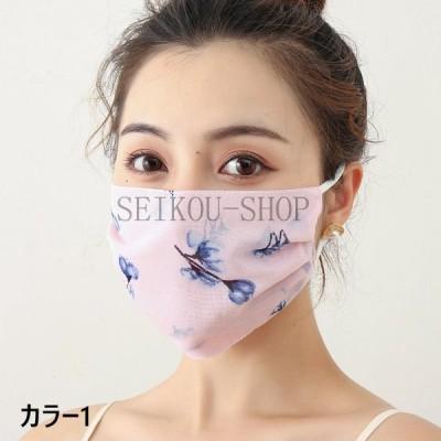 マスク 夏用 冷感マスク 涼しい 洗える 大きめ シルクマスク 5枚セット ひんやり 夏マスクUVカット 立体 紫外線対策 メンズ レディース 安い