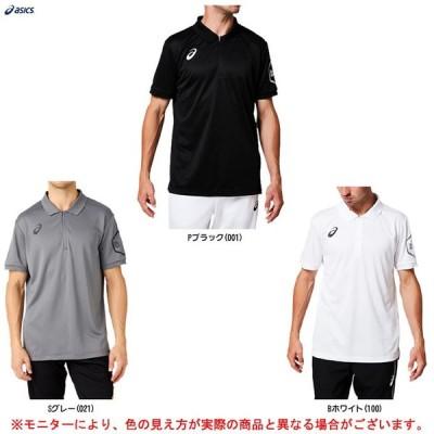 ASICS(アシックス)LIMOポロシャツ(2031A688)スポーツ カジュアル ポロシャツ トレーニング 半袖 吸汗速乾 メンズ