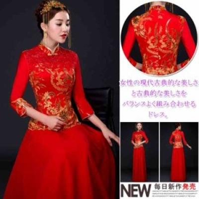 立体刺繍ワンピース ウエディングドレス 中国風ドレス チャイナドレス 花柄刺繍ドレス パーティードレス ロングワンピース