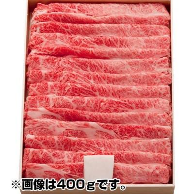 松阪牛 バラ すき焼き用 450g お取り寄せ お土産 ギフト プレゼント 特産品 名物商品 母の日 おすすめ