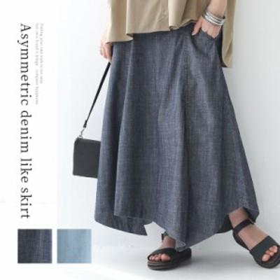 <春新作>選べるM~3Lサイズ展開!『nOrLABELデニムライクアシメスカート』[女性 プレゼント ロング スカート フレア レディース ボトム