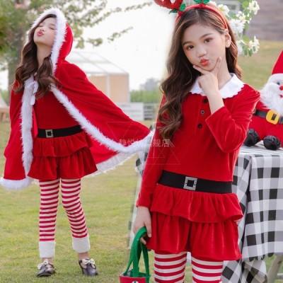 コスチューム コスプレ 子供用  サンタ 衣装 キッズ ワンピース コスプレ衣装 クリスマス 子供 子供ドレス 女の子 男の子 子供服 サンタクロース クリスマスパ…