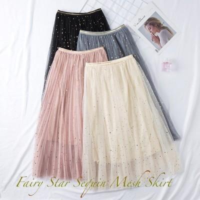 レディース ハイウエスト フェアリー スター スパンコール メッシュ スカート フリーサイズ