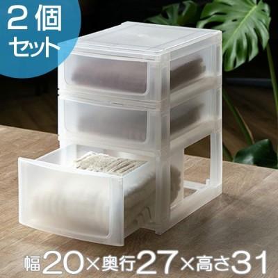 収納ケース 引き出し 幅19.5×奥行26.5×高さ30.5cm A5 浅2深1段 2個セット ( 収納ボックス プラスチック 小物 収納 )