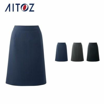 【5%オフクーポン】アイトス Aラインスカート AZ-HCS9661