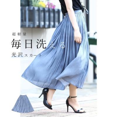 FRENCH PAVE 毎日使えて毎日洗える 超軽量光沢シャイニースカート ブルー SM L2L CAWAII