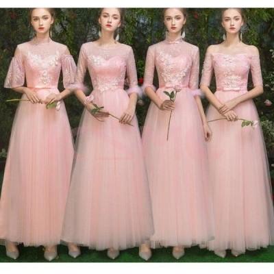 ドレス カラードレス ロング丈 4タイプ レディース フォーマル ワンピース 二次会 女性 結婚式 花嫁 編み上げ