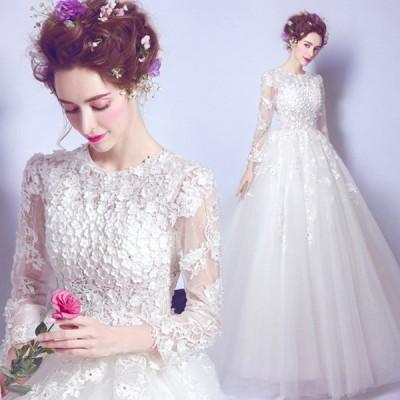 ウェディングドレス Aライン 長袖 結婚式ドレス 編み上げ ホワイトドレス ロング プリンセスドレス 花嫁 ブライダル 披露宴 二次会ドレス