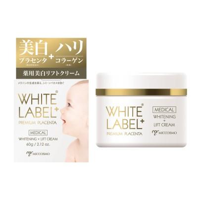 ホワイトラベルプラス 薬用美白リフトクリーム(ホワイトラベルプラス)