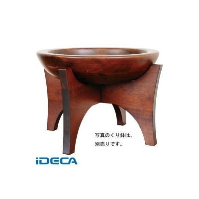 CL08352 木製 惣菜 くり鉢用ラック 45017 ポイント10倍