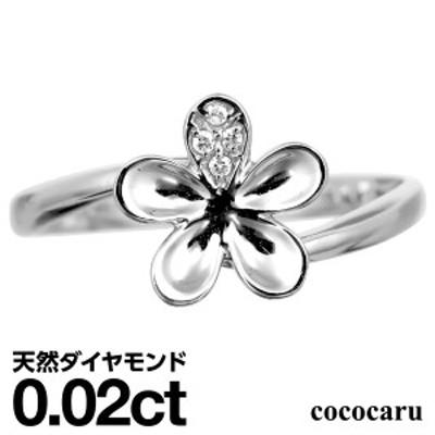 ホワイトゴールド ダイヤモンド リング k18 イエローゴールド ホワイトゴールド ピンクゴールド ファッションリング 天然ダイヤ 【レビュ